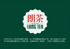 <strong>朗茶加盟常见问答</strong>